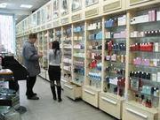 Парфюмерия косметика в Кировограде от прямых поставщиков из Европы