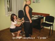 Похудение и коррекция фигуры в Запорожье.