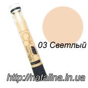 La rosa Colour Corrector Super Matte Корректор-карандаш Матовый LCC151
