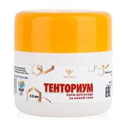 Крем `Тенториум` с пчелиным ядом и прополисом в Харькове